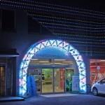 光のまちステーションプラザ