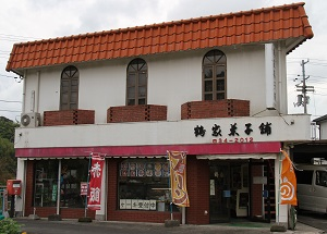 鶴家菓子舗