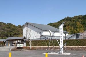 海陽町立博物館