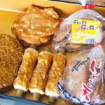 津久司蒲鉾