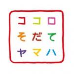ヤマハ音楽英語教室