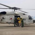 ヘリコプター体験搭乗1