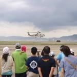 ヘリコプター体験搭乗2
