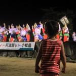 チャリティー阿波踊りin小松島9