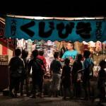 橘の海正八幡神社秋祭り11