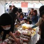 食の博覧会1