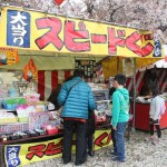 岩脇公園桜まつり11
