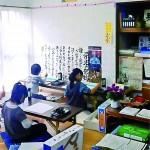 賀上書道教室写真