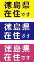 stickers-S